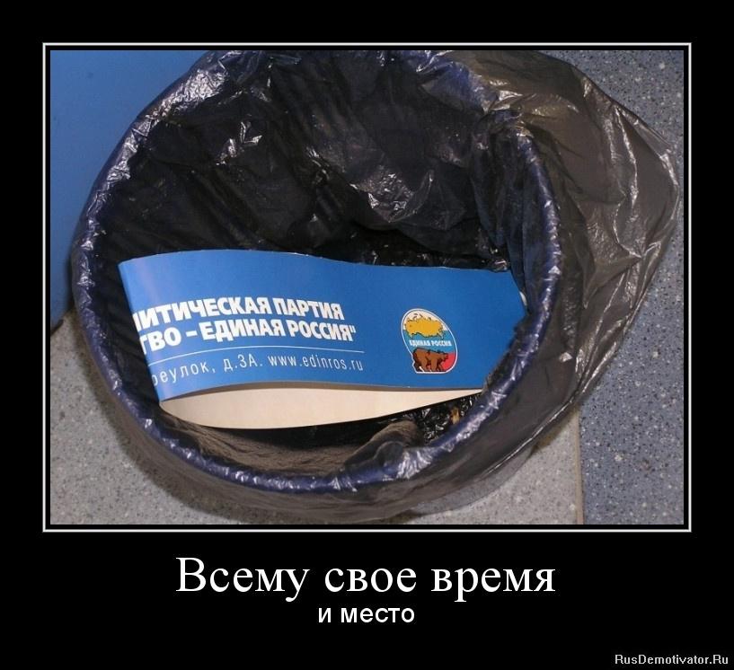 Одноклассники учун узбекча статуслар объяснений будет