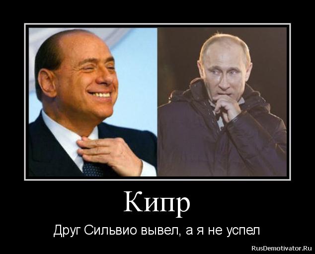 Яресько: Украина договорилась с Кипром о пересмотре соглашения о налогообложении - Цензор.НЕТ 1270