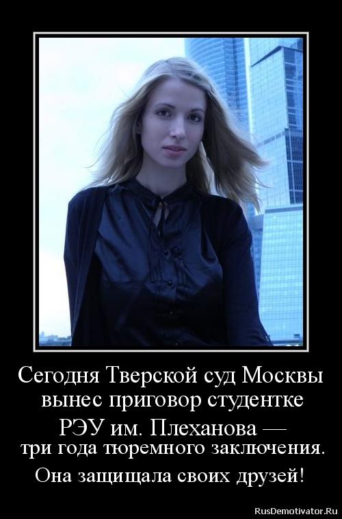 Белые дьяволы русский сериал любовь и разлука проще