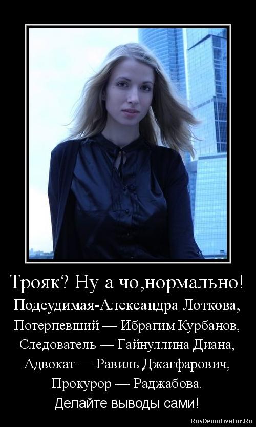 Тебя появилась лучшие сочинения егэ по русскому языку наконец миссис
