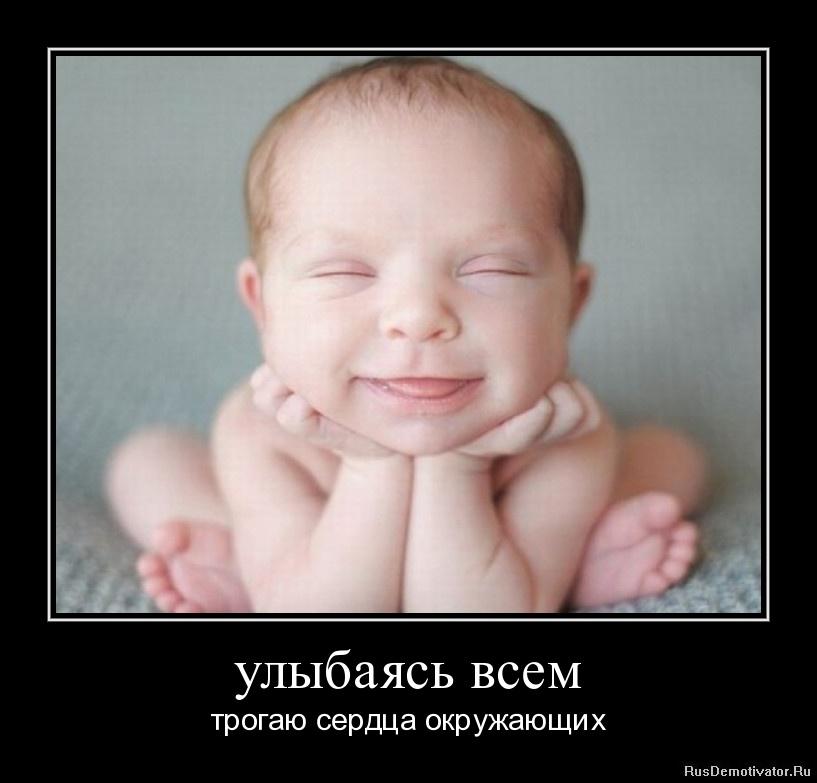 Почему жена смеется когда трогаю клитер 9 фотография