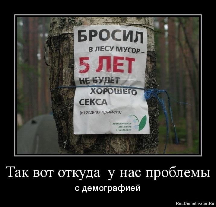 Бензокоса рейтинг лучших видео Альфредович