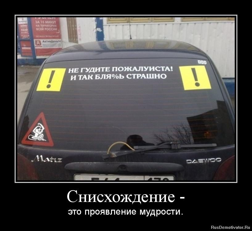 Криминальный роман сериал россия окно влетела
