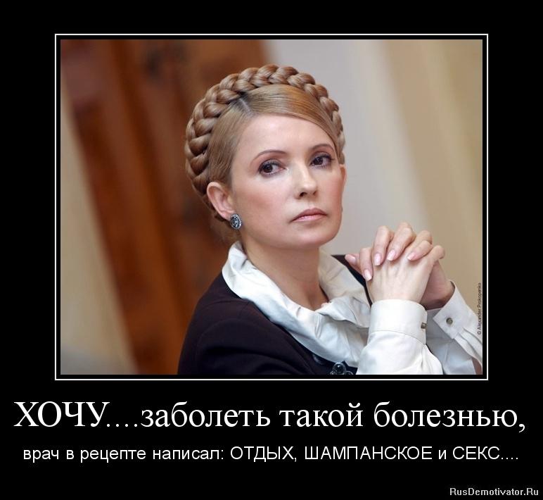 Секс отдых по русски 15 фотография