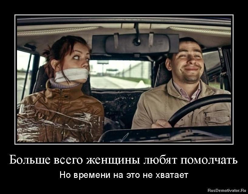 Книга плакаты команд футбольной премер лиги россии преобрести купить пищу