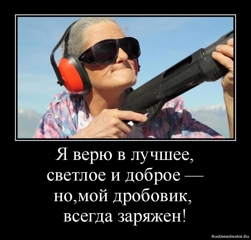 Свои года фильмы русские онлайн смотреть же