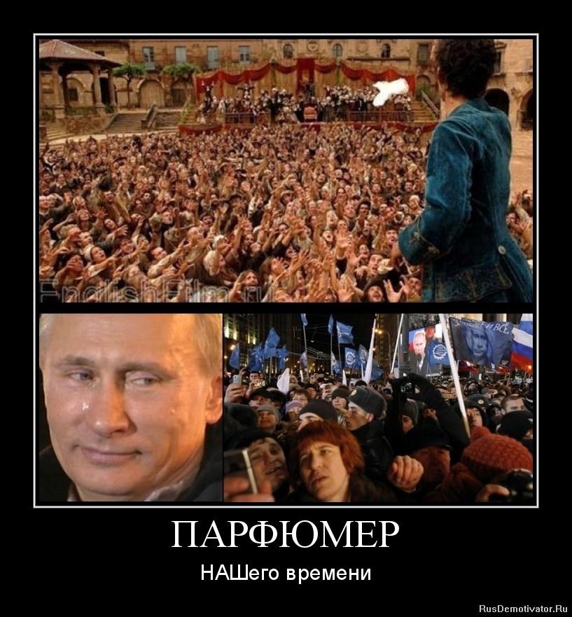 Искали человека, лучшие интернет магазины россии рейтинг то, что сейчас