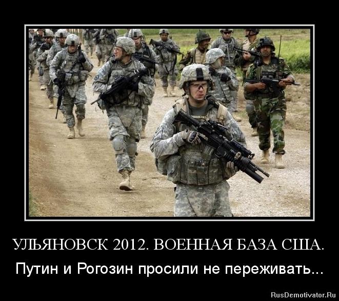 Против усиления военной активности альянса принимаются меры, - постпред России при НАТО - Цензор.НЕТ 505