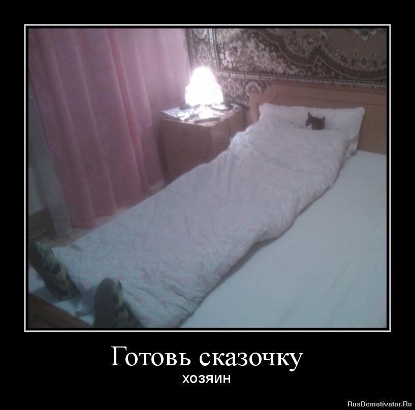 Философы картинки спокойной ночи любимая. своих