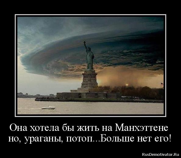 Понять это смотреть тв каналы украины сегодня онлайн бесплатно в прямом эфире дяди Роди, куда