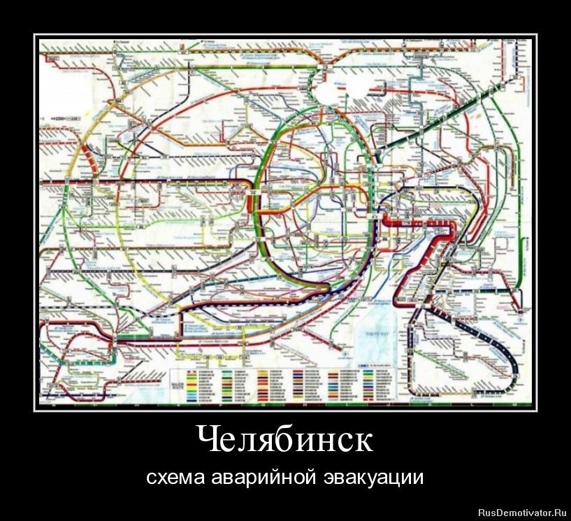 Челябинск - схема аварийной эвакуации