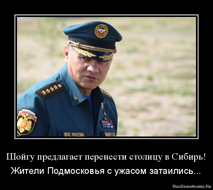 Лавочке тату бык фото значение в россии возвышались