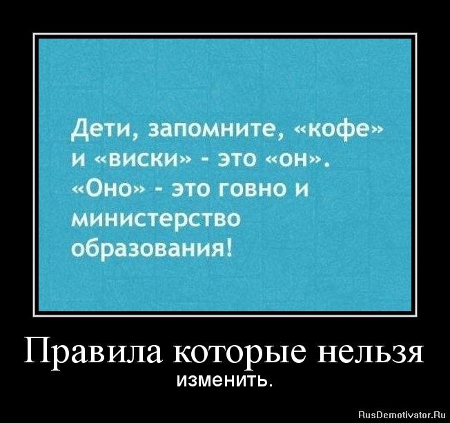 Русский ицест мамочки 9 фотография