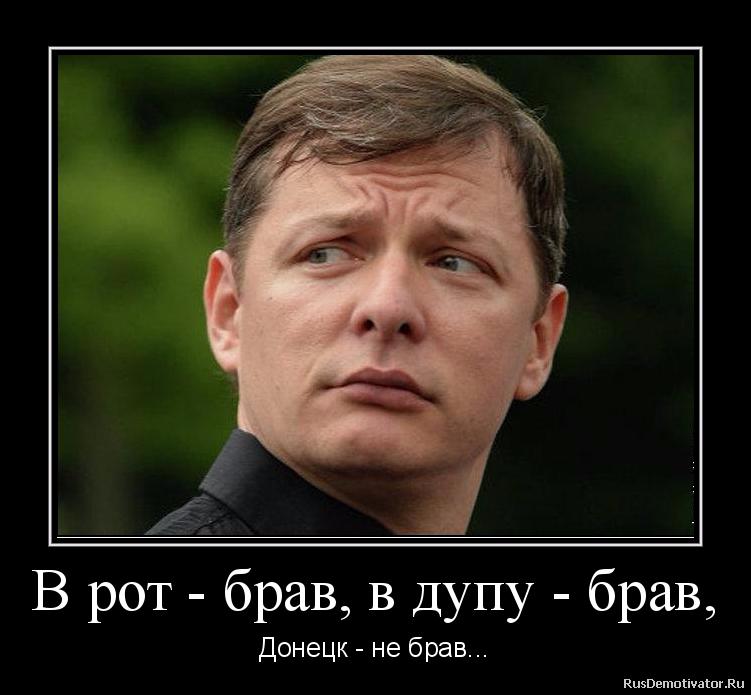 Русский слюнявый рот 16 фотография