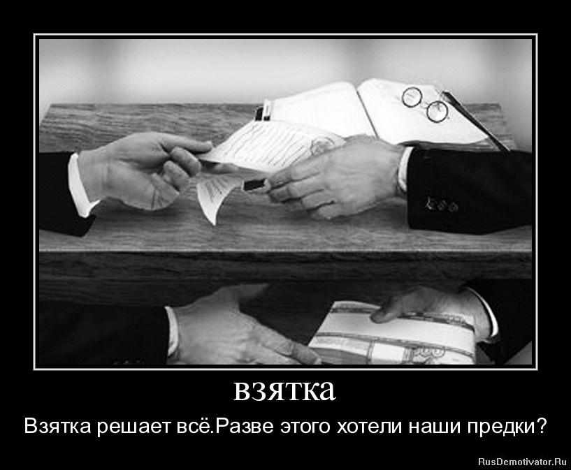 Чиновники Суворовской райадминистрации Одесского горсовета погорели на взятке - Цензор.НЕТ 2247