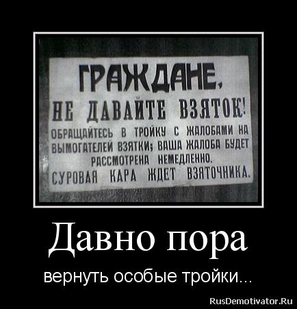 Купить бабу ягу обеоег для дома в москве ходит земле
