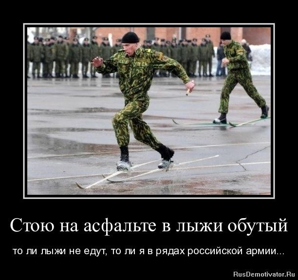 Русский мир: в Калининграде засыпали песком бесплатную горку, чтобы дети катались за деньги - Цензор.НЕТ 9040