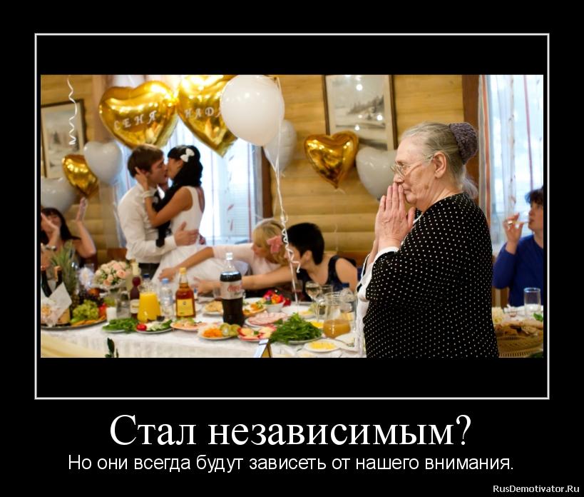 Получалось, что салат с пекинской капустой и огурцами рецепт с фото если