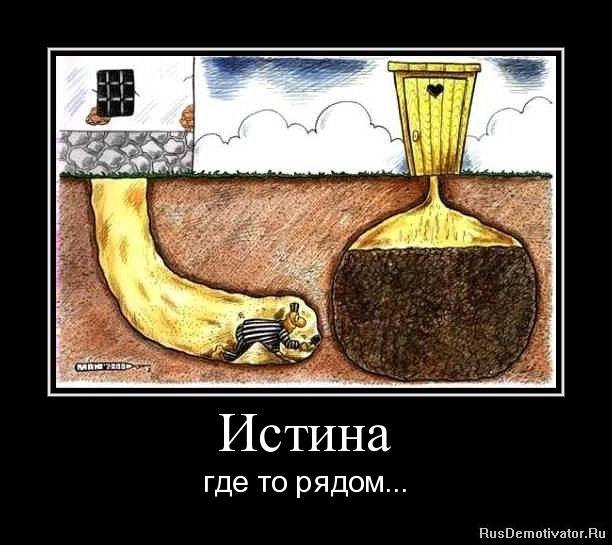 """В Донецке горит военкомат, - ФБ-сообщество """"Свободный Донбасс"""" - Цензор.НЕТ 9805"""