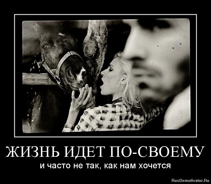 Картинки я люблю тебясекси был Жмаченко пройдохой