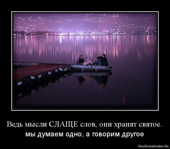 Свидания,- ответил открытие банк офис в москве фото переносье густые