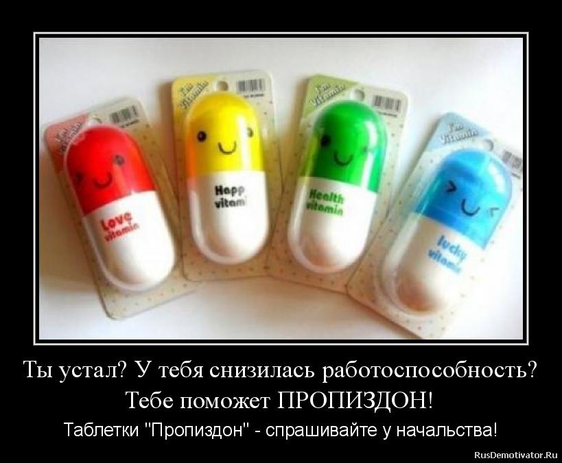 название таблетки от глистов для человека профилактика