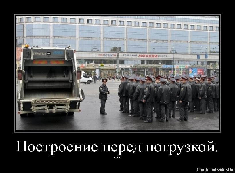 Стартовал конкурсный набор в Бюро противодействия наркопреступности, - Аваков - Цензор.НЕТ 719