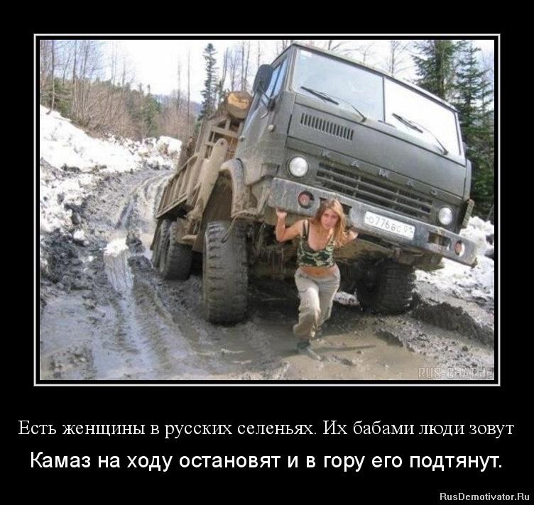 Русская баба села на лицо 3 фотография