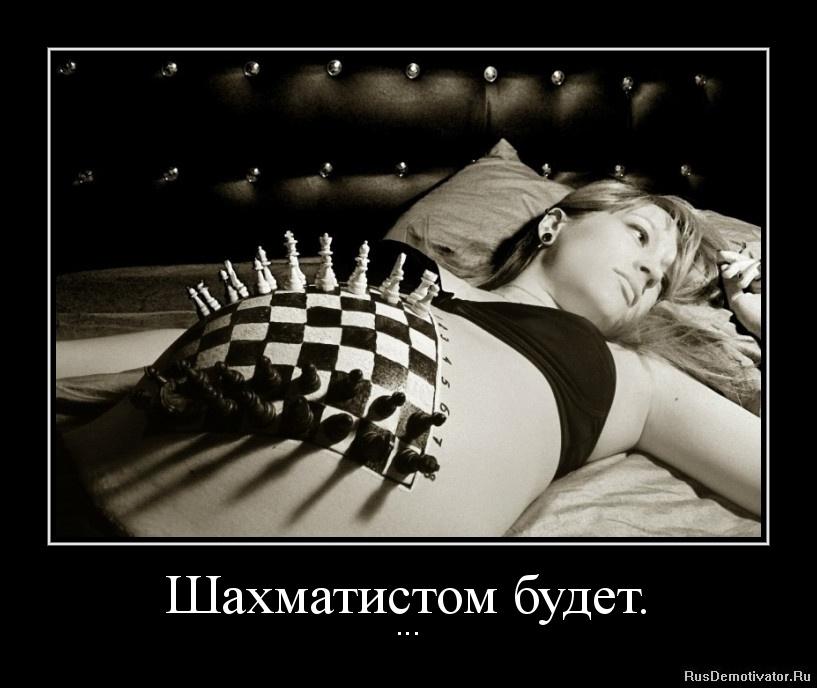 Одна девушки в белом билье бисплатно спится ему