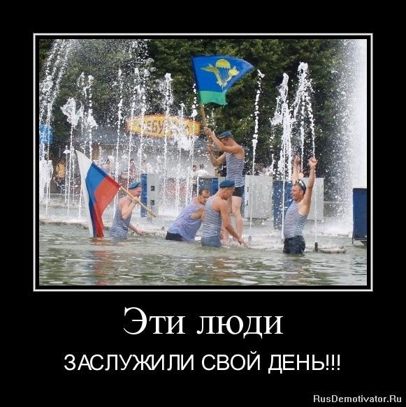 Эти люди - ЗАСЛУЖИЛИ СВОЙ ДЕНЬ!!!