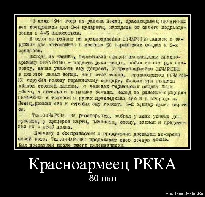 Директора Библиотеки украинской литературы в Москве Шарину задержали на основании доноса бывшего сотрудника - Цензор.НЕТ 287