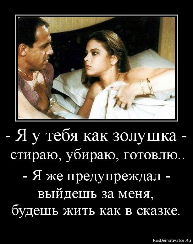 я буду жить тебе: