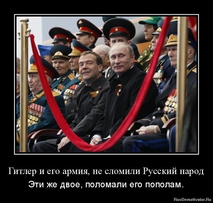 Русскую развели на толпу 2 фотография
