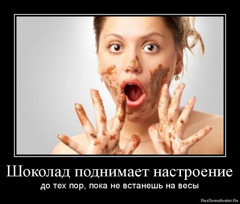 Цыганскоя порно страница руских цыг баста