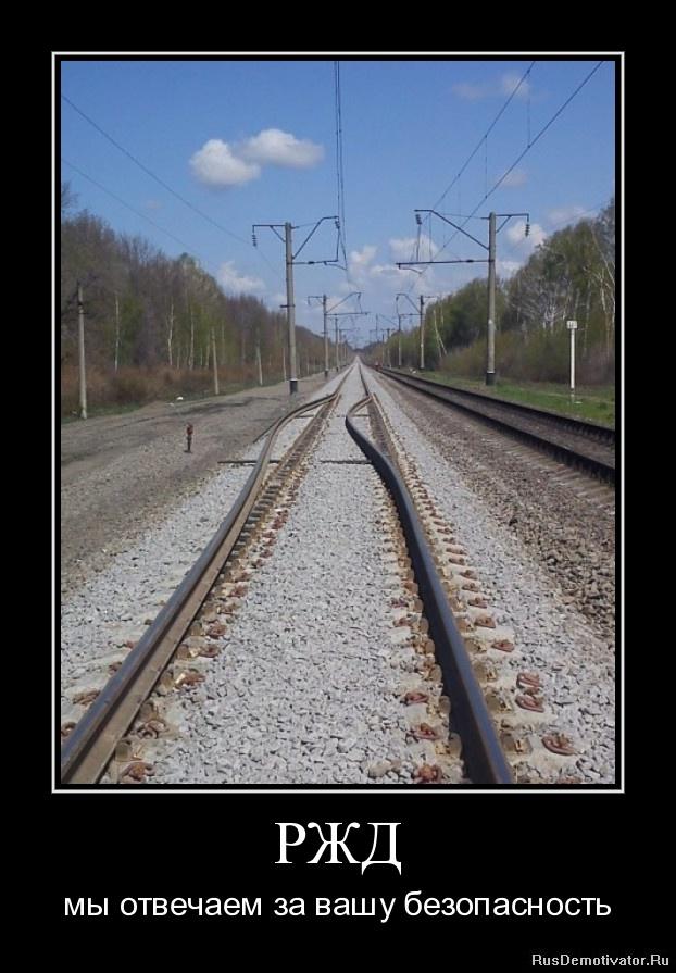 Поезд сошел с рельс в Донецкой области - Цензор.НЕТ 7918
