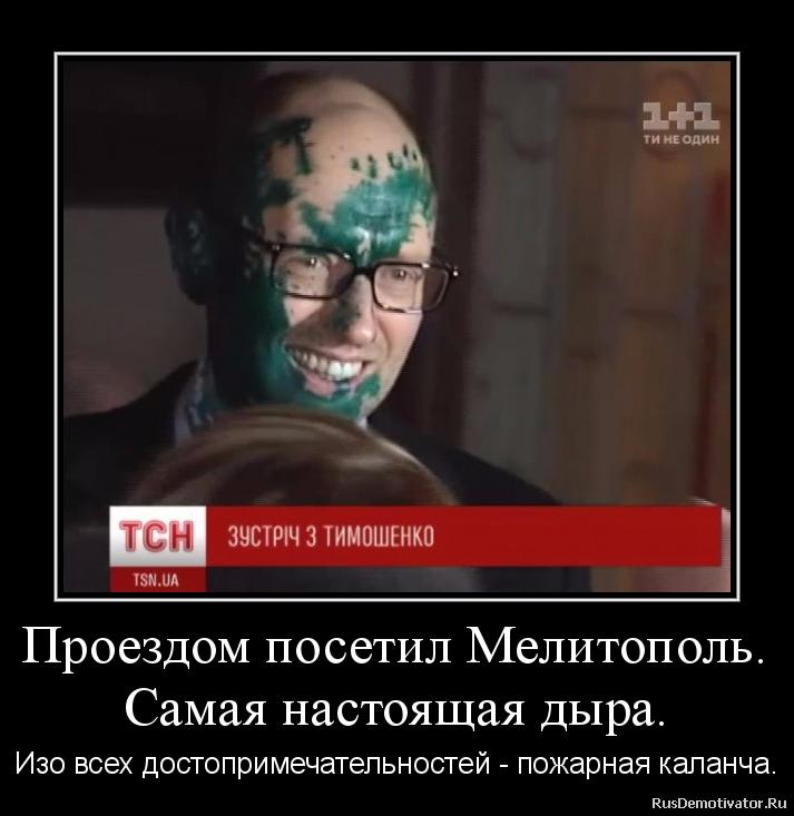Русские студентки дают во все дырки 26 фотография