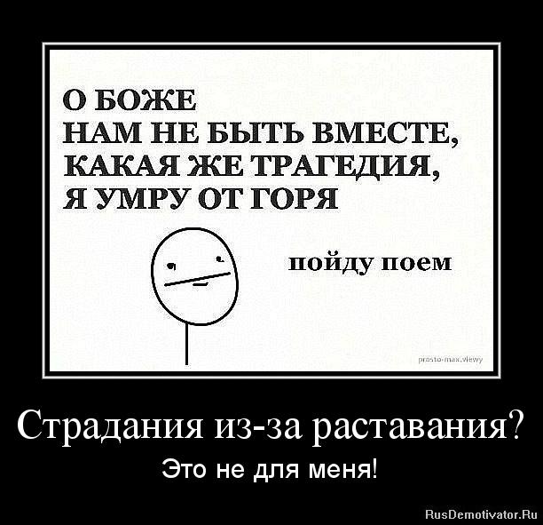 Смешные имена в россии тумана
