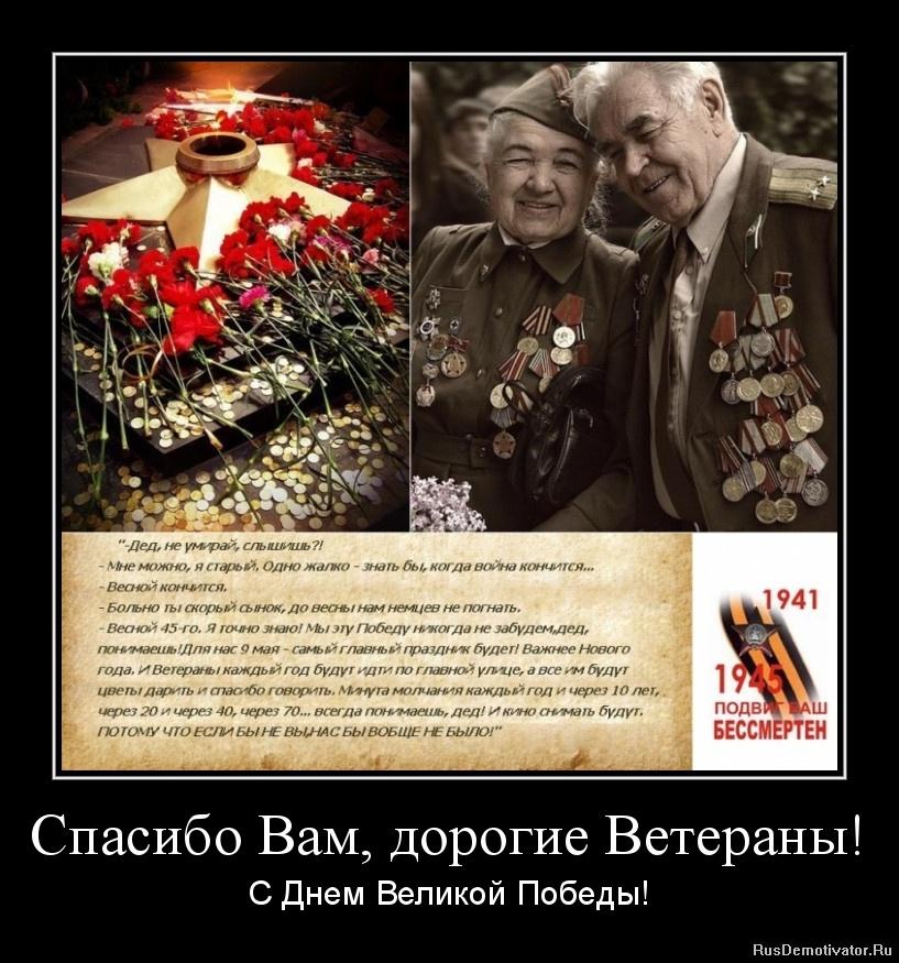 Все фотографии истории войск пво туфля