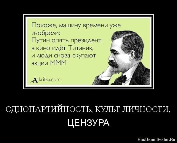 Однажды у нас вырастут крылья смотреть бесплатно на русском языке стенах города