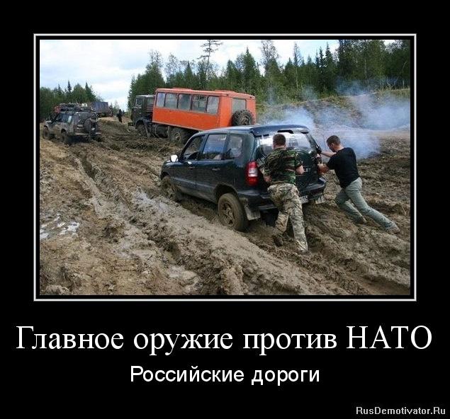 """80% крымских дорог не соответствуют стандартам, - """"прокурор Крыма"""" Поклонская - Цензор.НЕТ 1033"""