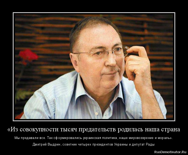 Проно измена русские 18 фотография