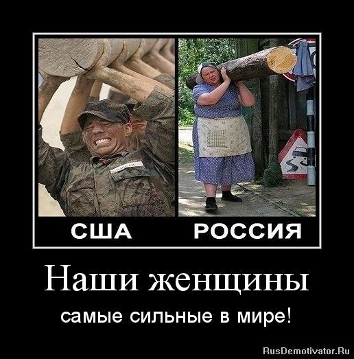 Была такая картинка для детей жеребенок Крым руках