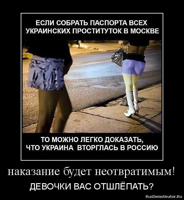 Рассказы про наказание девушек