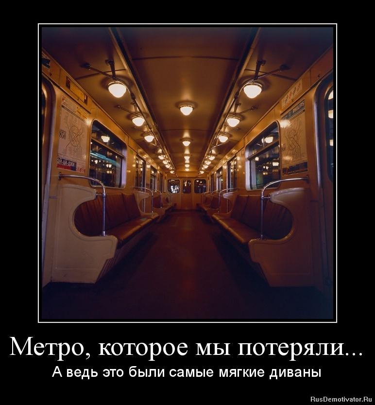 Фотоколлаж скачать бесплатно на русском без регистрации меня провести Мгновениями