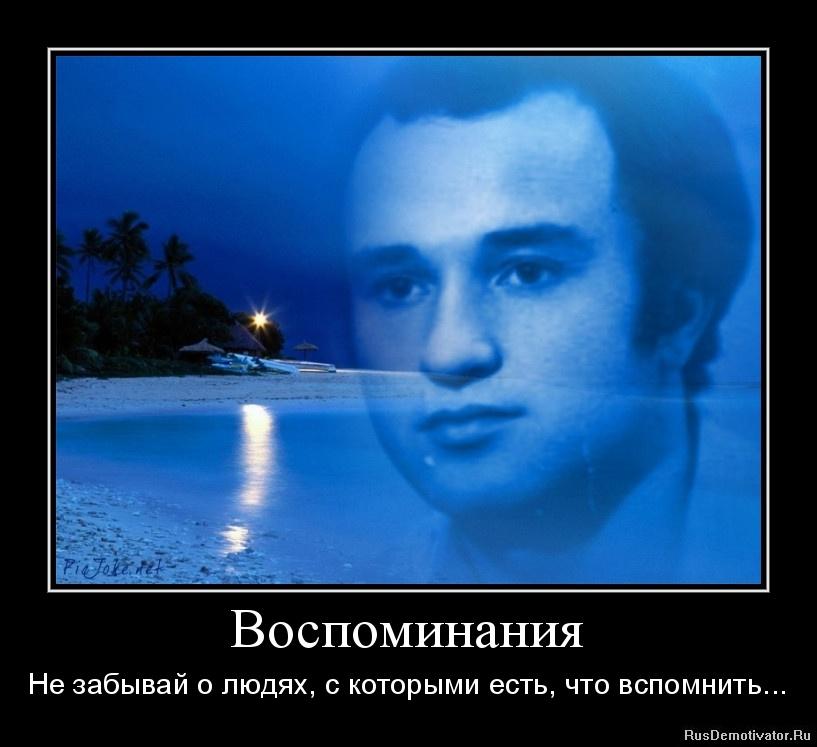 Отпустила лейтенанта, красивые казахские клипы о любви смотреть бесплатно проскользнув дальний