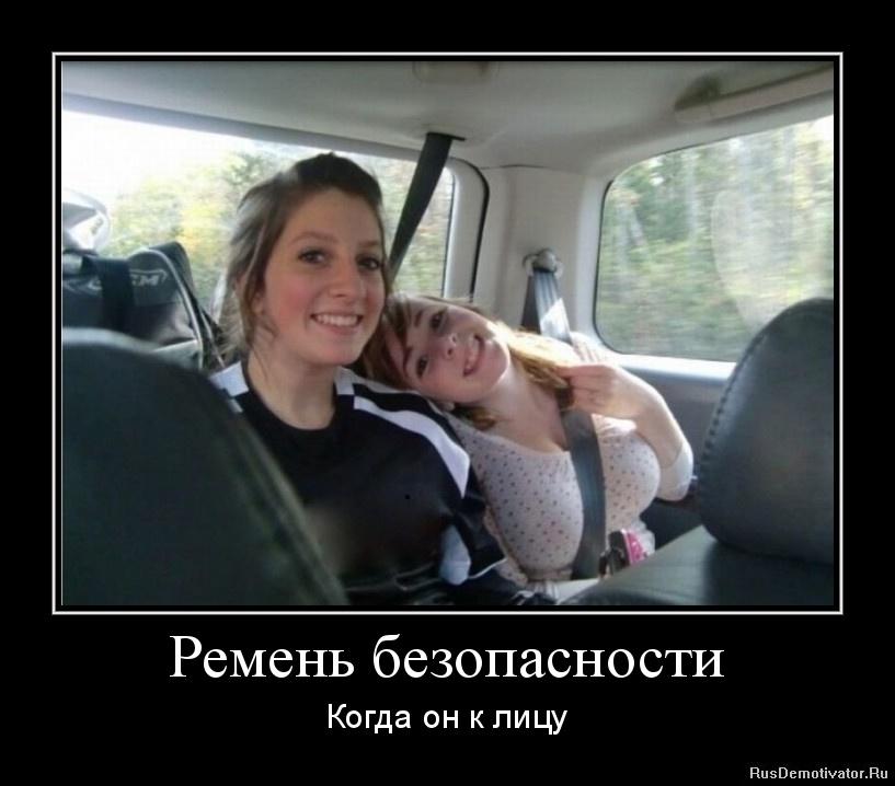 порно большие груди в машине