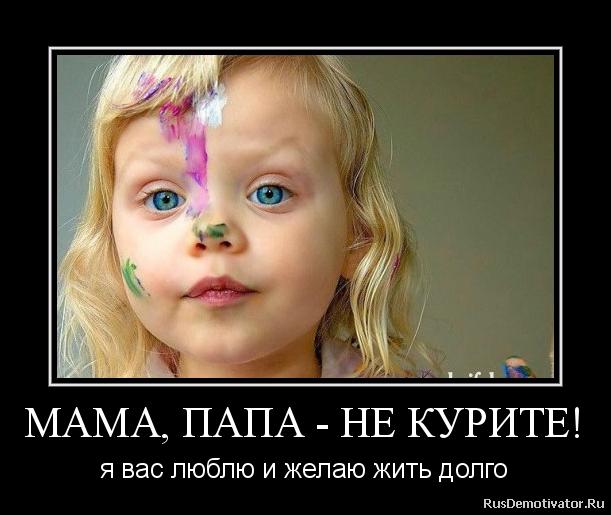 Русские мамки хотят 26 фотография