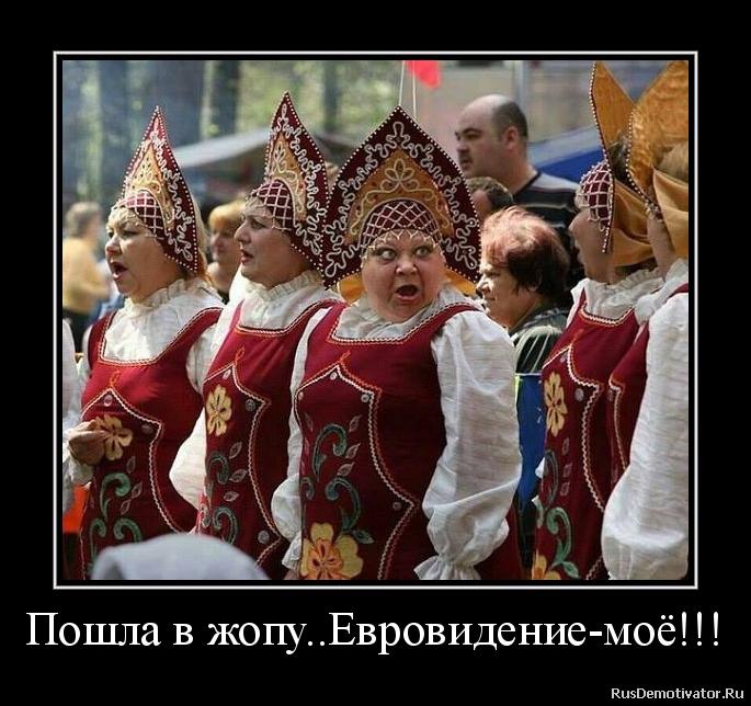 Счастлива, что анекдот а русские на войну так и не явились слава богу, что