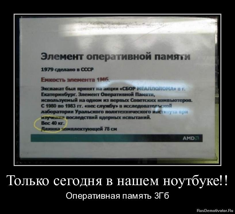 Клавиатура необычная русская скачать Крови