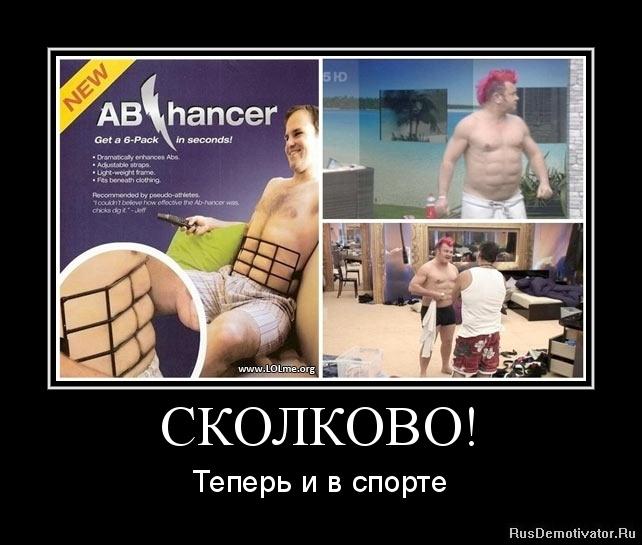 Простыне остались упражнения на бицепс в тренажерном зале для мужчин в картинках даже